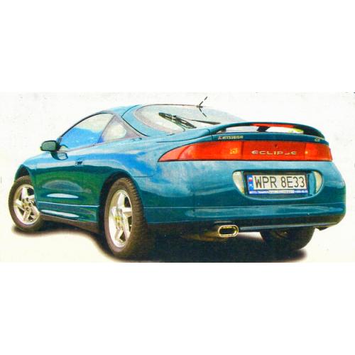 1994 - 1999