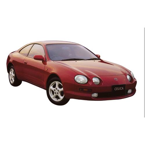 1993 - 1999