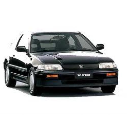 1988 - 1992