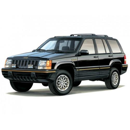 1995 - 1998
